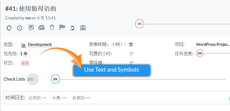 Use-Text-and-Symbols.png